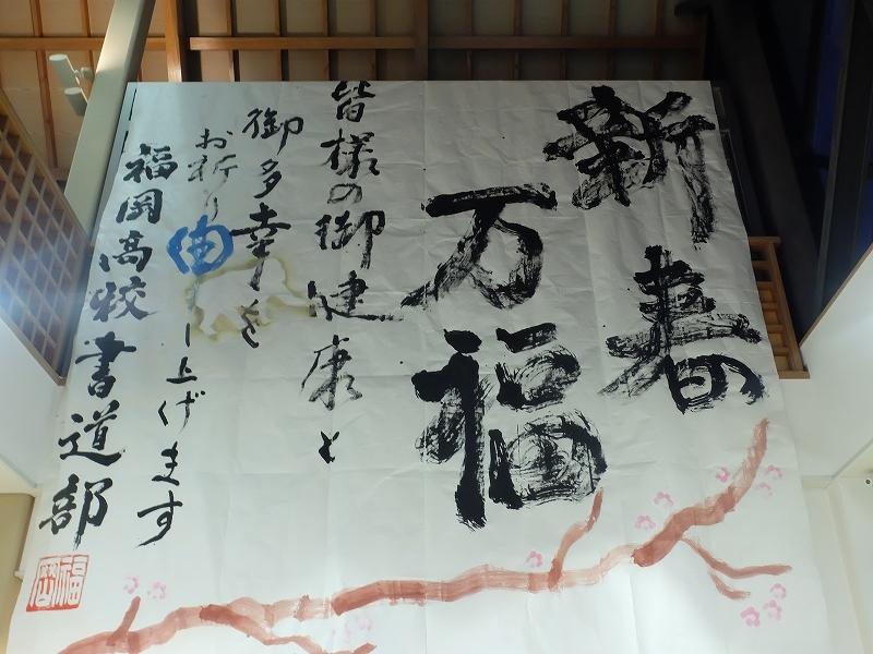 富山あいのかぜ鉄道 福岡駅_f0050534_18032202.jpg