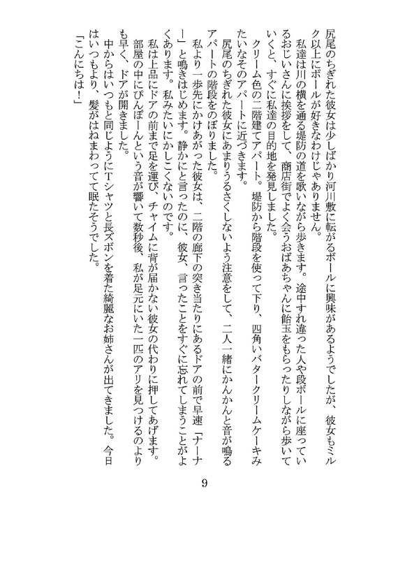 a0304335_18191116.jpg