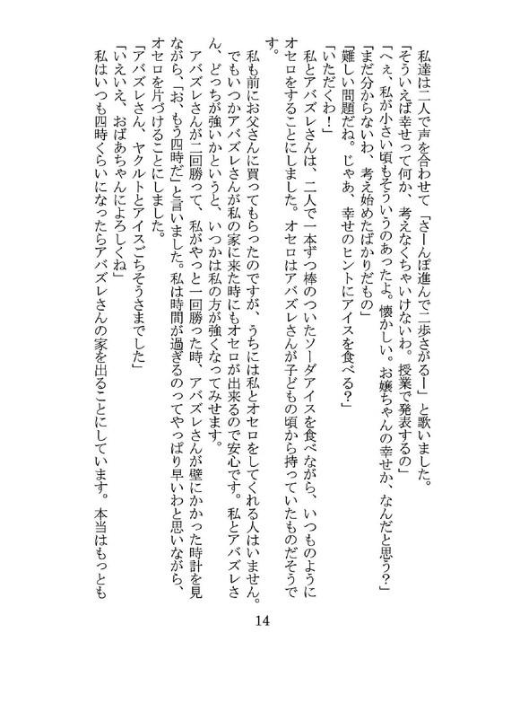 a0304335_1819493.jpg