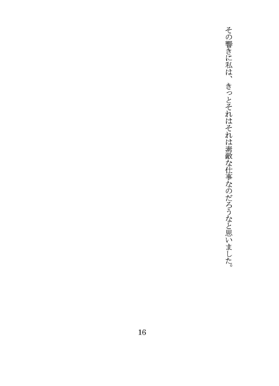 a0304335_18202545.jpg
