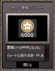 c0128144_246267.jpg