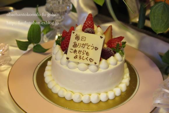京都旅行(おじさんは、サプライズが、お好き~(*^^)v)_c0326245_11463190.jpg