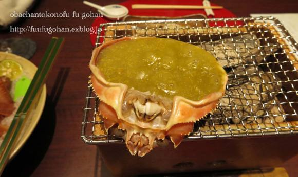 京都旅行(おじさんは、サプライズが、お好き~(*^^)v)_c0326245_11505158.jpg