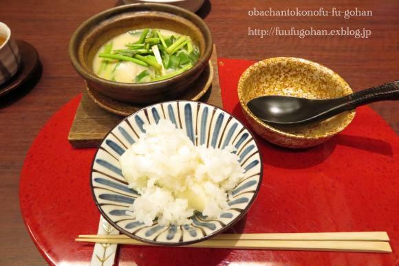 京都旅行(おじさんは、サプライズが、お好き~(*^^)v)_c0326245_11520278.jpg