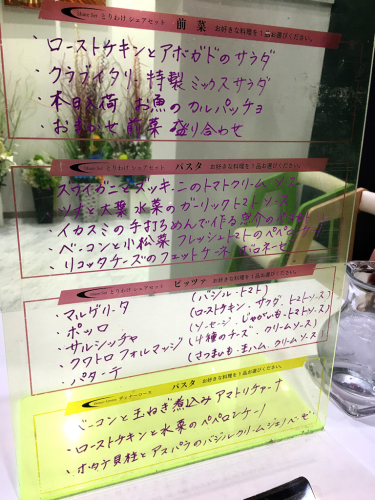 クラブイタリー_e0292546_21543887.jpg