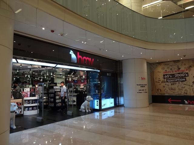 尖沙咀でお買い物 _b0248150_06102031.jpg