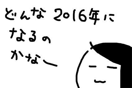 e0340660_20143477.jpg