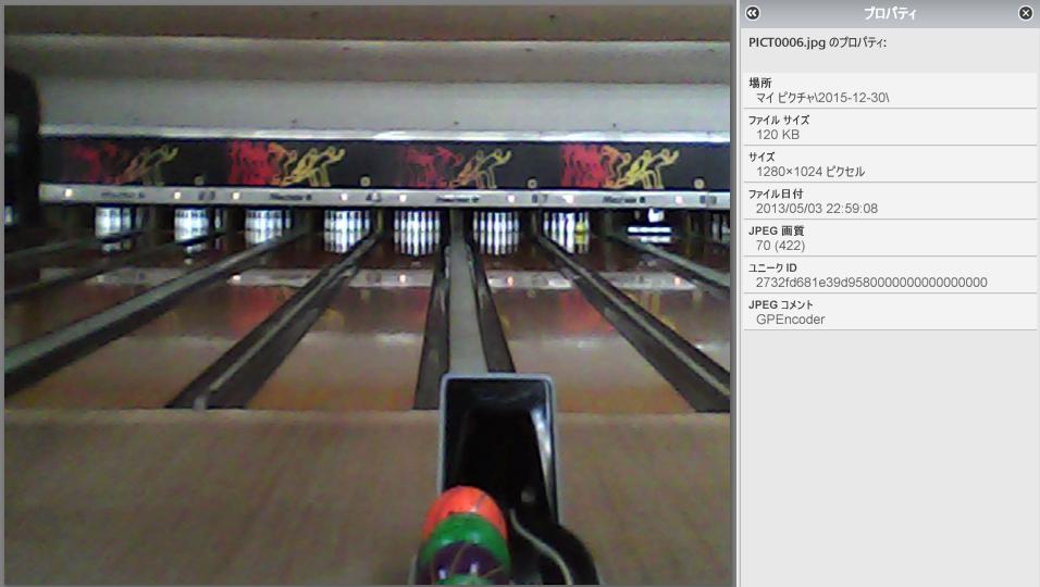 上海問屋のペーパーカメラを、Leica「風」に。_c0004568_23234056.png