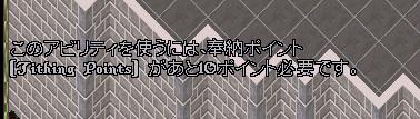 b0022669_075659.jpg