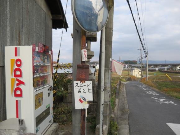 暗峠奈良街道~外伝~_c0001670_17164293.jpg