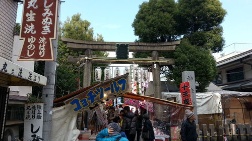 2016   十三戎_c0160277_1918464.jpg