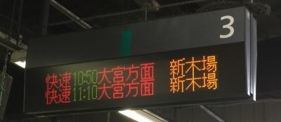 懸案の川越線と武蔵野線_a0163788_221510100.jpg