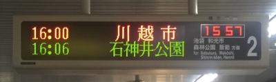 懸案の川越線と武蔵野線_a0163788_22155383.jpg