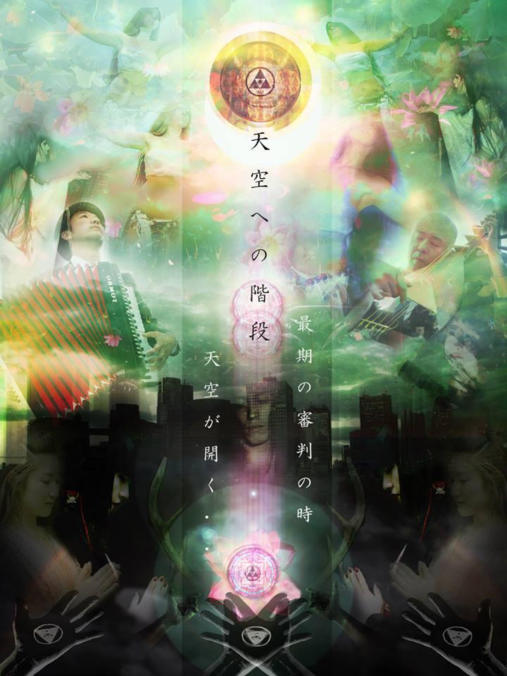 『天空への階段』展_f0024992_644316.jpg