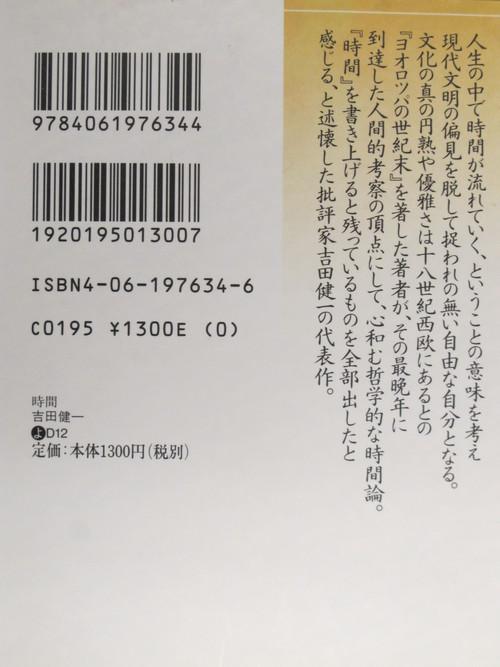 c0075701_164830100.jpg