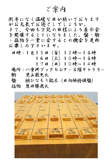 b0172502_1815516.jpg