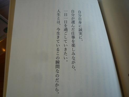 c0189218_18571181.jpg