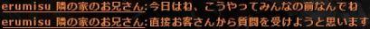 b0236120_062766.jpg