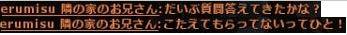b0236120_21401833.jpg