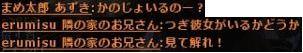 b0236120_2151560.jpg