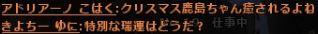 b0236120_2231079.jpg