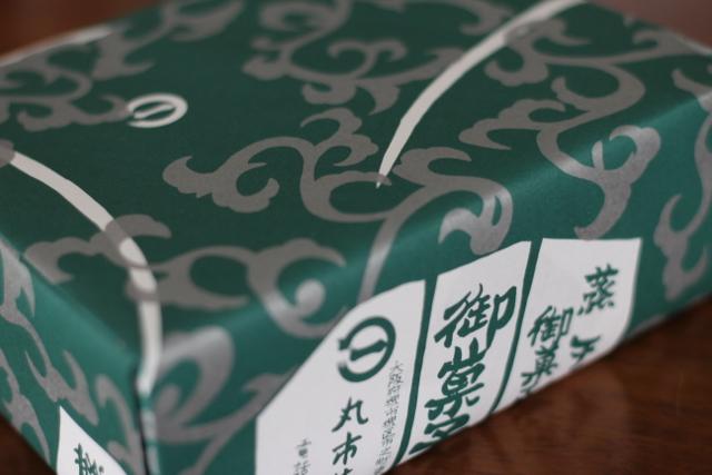 *丸市菓子舗* 〜くるみもち/斗々屋茶碗(小)〜_f0348831_17080075.jpg