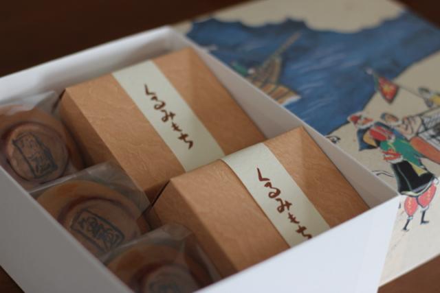*丸市菓子舗* 〜くるみもち/斗々屋茶碗(小)〜_f0348831_17081781.jpg