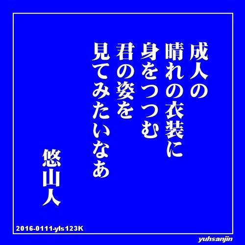 f0188432_07534831.jpg