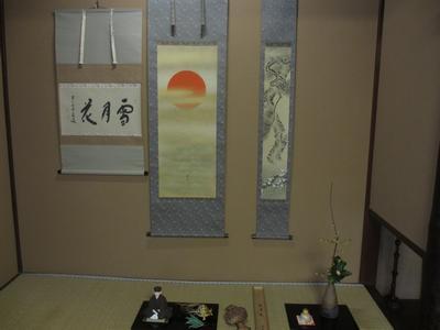 新年「子供茶会」_f0289632_18353477.jpg