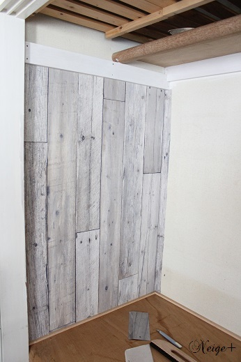 DIY押入れをセルフリノベーションでお洒落で使い勝手のいい収納に大変身!_f0023333_20340529.jpg