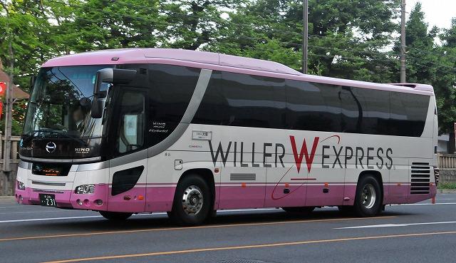 WILLER EXPRESS西日本~セレガHybrid_a0164734_22334314.jpg