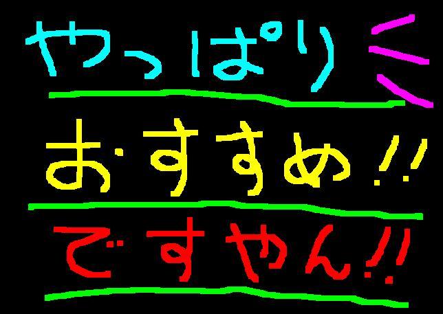 f0056935_10331181.jpg