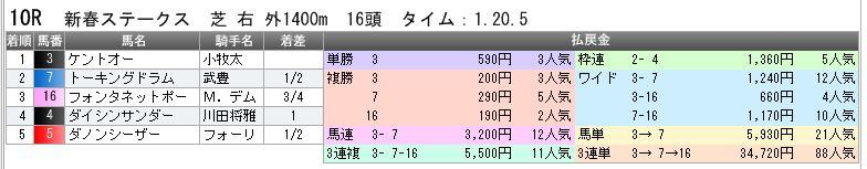 c0030536_17244010.jpg