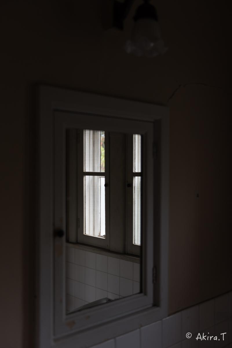 駒井家住宅 -1-_f0152550_17574732.jpg