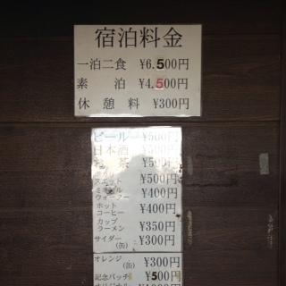 b0083855_3494725.jpg