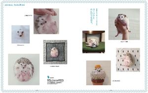 最新号 カメラ日和vol.65 「動物パラダイス」発売!_b0043961_15145681.jpg