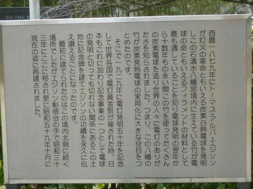 2016年初詣 石清水八幡宮_e0254365_12325855.jpg