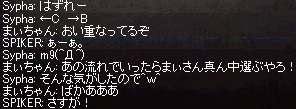 a0201367_1444099.jpg