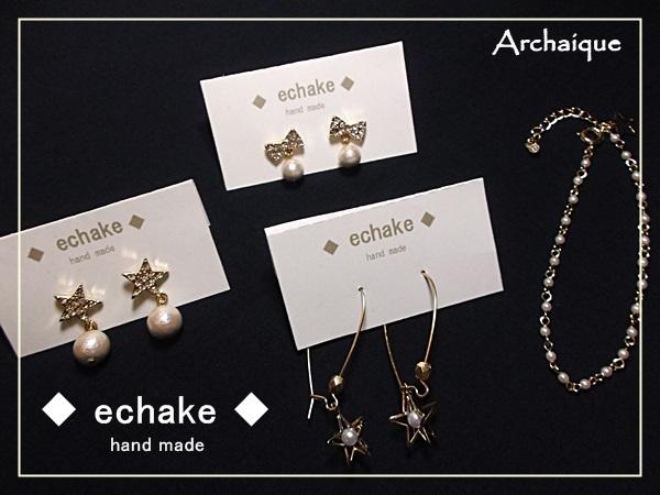 ◆echake◆さんアクセサリー入荷_c0220186_13351555.jpg