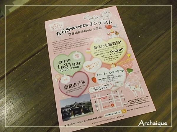 ◆echake◆さんアクセサリー入荷_c0220186_13383172.jpg