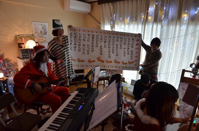 2015年12月6日、Misakiちゃんちで、パレットクリスマスコンサート_e0188087_1825720.jpg