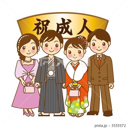 ーー成人式!は、半世紀、前!の、思い出~!ーーハハハーー。_d0060693_1881748.jpg