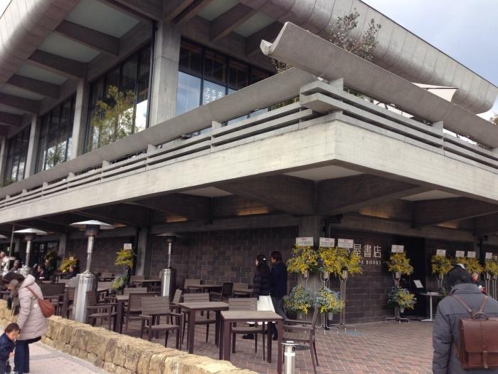 ロームシアター京都 開館_c0100195_15030174.jpg