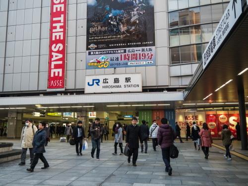 2016新年の旅20「萩・長門市・下関門司」その1~まずは広島でお好み焼き~_f0276498_23565581.jpg