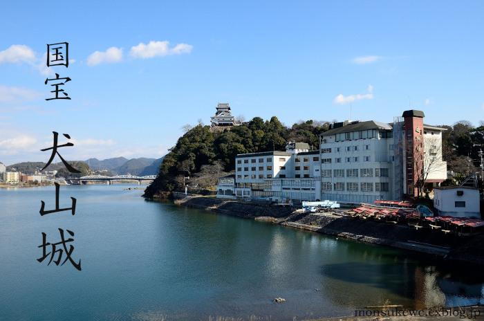 城下町 犬山_a0258099_1752202.jpg