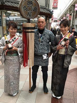 2016「納屋通り初商イベント」御報告/友原_c0315907_13212297.jpg