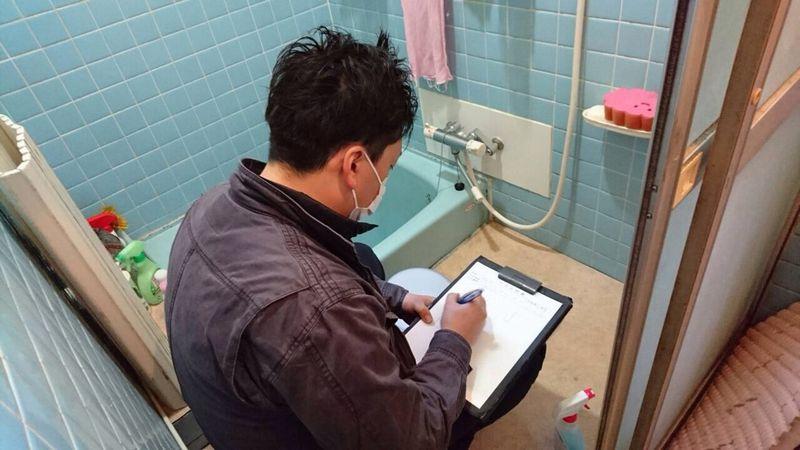 浴室改修の現地調査。_b0131012_1540024.jpg