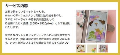 f0143412_1851693.jpg