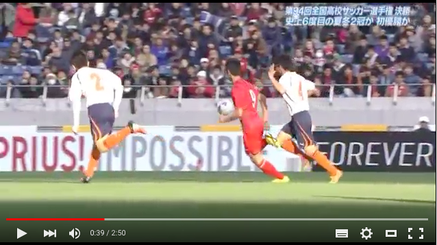 A Happy New Year New Trick Free Kick! :日本の高校サッカーFKに全世界が衝撃!_e0171614_8325460.png