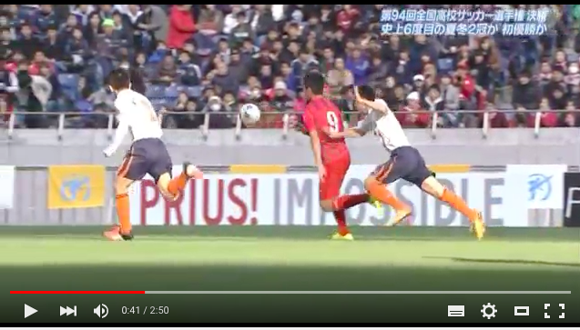 A Happy New Year New Trick Free Kick! :日本の高校サッカーFKに全世界が衝撃!_e0171614_8325872.png